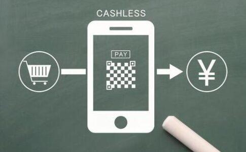 給料デジタル払い